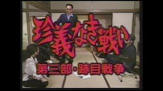 1992年02月13日OA 第142回(2期069回)よりチェッカーズ出演部分のみ抜粋...