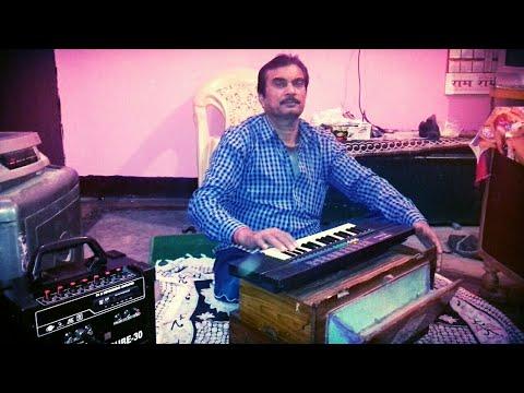 नहरी के कगरी लेजा के /Nahari ke kagari le jake /bhojpuri /song /Awadh kishor vyas