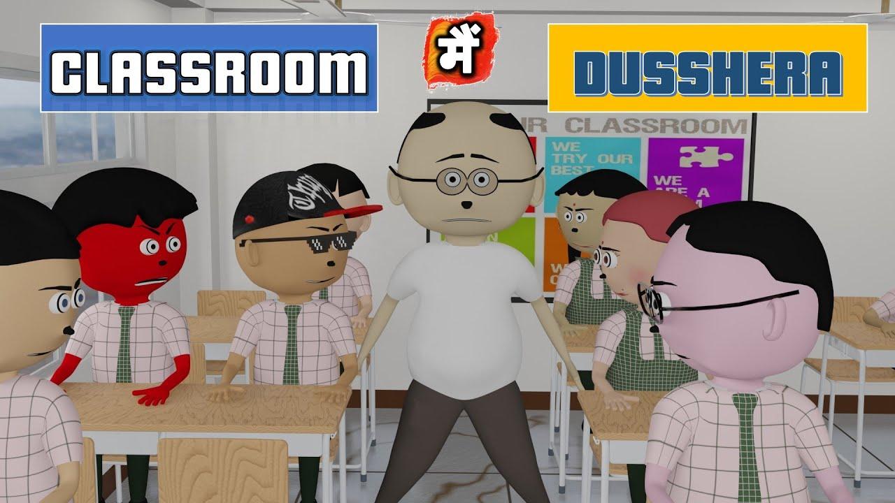 LET'S SMILE - CLASSROOM ME DUSSHERA | क्लासरूम में  दशहरा Funny Comedy Video