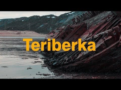 Teriberka | Murmansk Oblast
