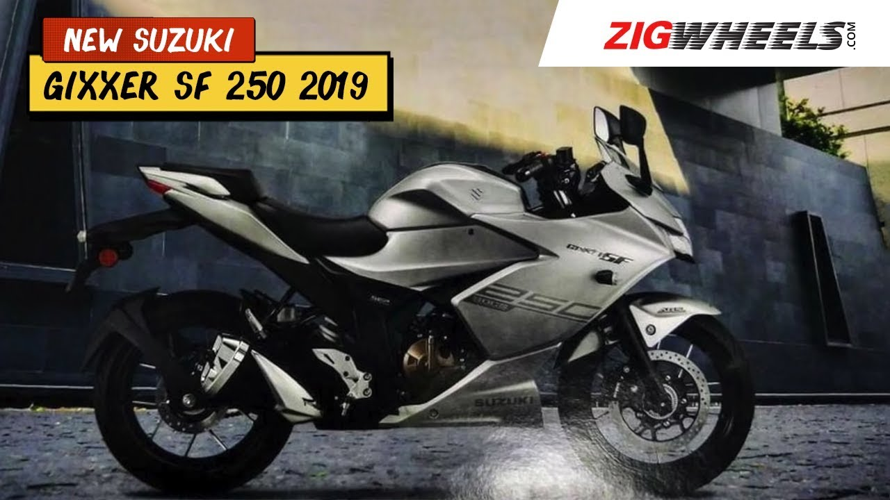 Suzuki gixxer 250 india