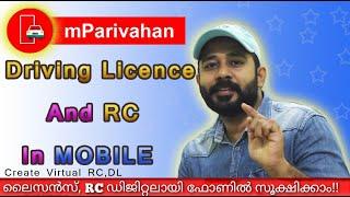 mParivahan Malayalam | mParivahan registration online malayalam | Lefty Clickz screenshot 3