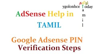 Google Adsense Address (PIN) Verification Overview - AdSense Help in Tamil