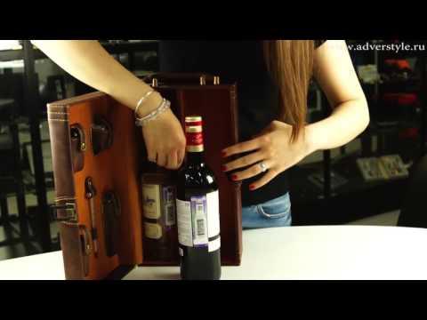 484-281051 - Набор аксессуаров для вина Cotes de Toul