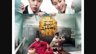 Rooftop Prince OST 7. 쫄쫄이 4인방 Return of Gang of 4