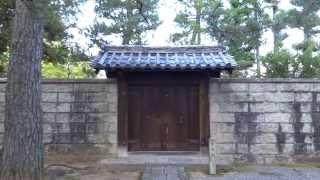 近衛家廟所 大徳寺 京都