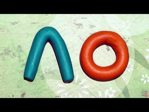 урок знакомство с буквой в