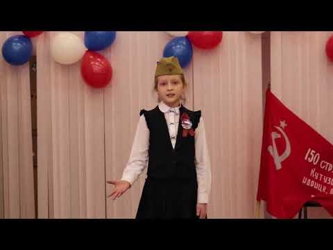 Наумова Виктория Андреевна