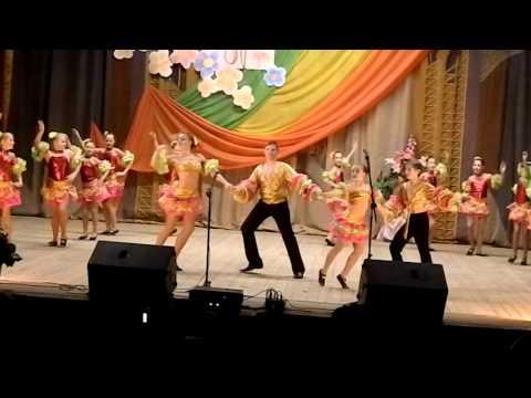 Эстрадный танец мамба