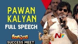 Pawan Kalyan Full Speech @ Rangasthalam Vijayot...