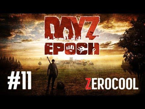 DayZ Epoch #11 - Строительство базы (Начало)
