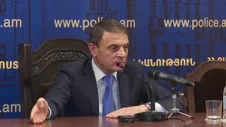 Խորհրդակցություն ոստիկանության Երևան քաղաքի վարչության ենթակա ստորաբաժանումների ղեկավար կազմի հետ