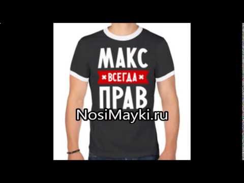 купить футболки белые в украине - YouTube