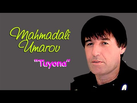 Махмадали Умаров