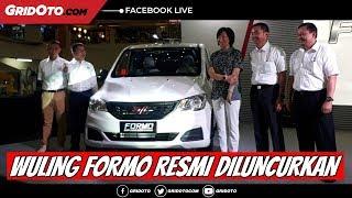 Download Video Peluncuran Kendaraan Baru, Wuling Formo MP3 3GP MP4