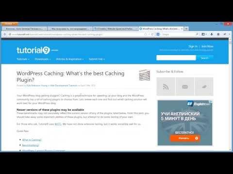 Настройка плагина WP Super Cache для Wordpress