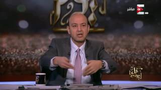 عمرو أديب: الدم ميعرفش دين .. محمد يقتل محمد ويقول الله أكبر