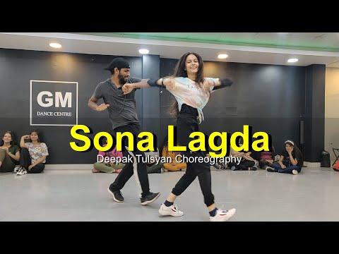 Sona Lagda -