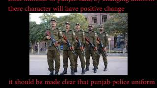 Punjab Police's Uniform to change from upcoming financial year | New Uniform Color