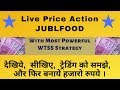 Most Profitable and Easy Strategy For Intraday Trading | Live Price Action JUBLFOOD |