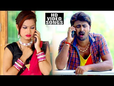 पावर देख लेहब - Power Dekh Lehab - Kumar Abhishek Anjan - Bhojpuri Hit Song 2018