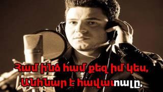 Razmik Amyan Chuni ashkharhe qez nman Karaoke