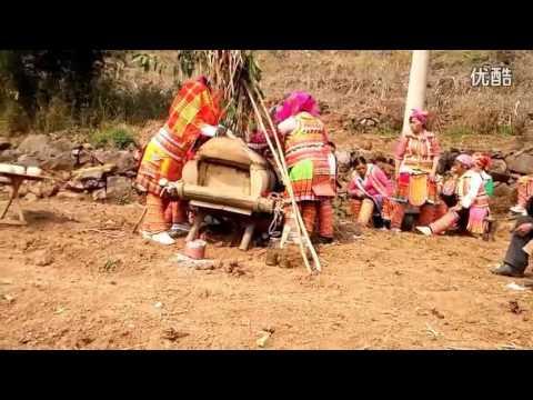 Hmong Yunnan Funerary Rites - Kev Cai Ploj Tuag