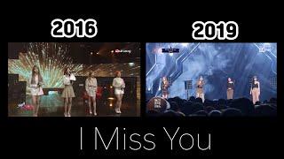 마마무 I Miss You 2016 vs 2019