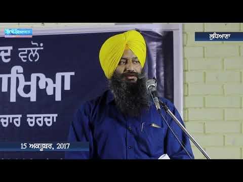 Seminar on Interpretation (2): Aspects and Issues Concerning the Sikh Interpretation