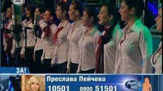 Children of Orpheus choir @ Music Idol 2007