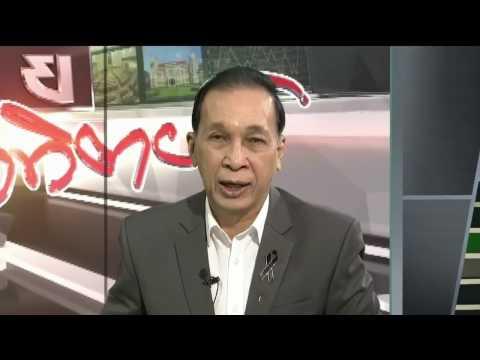 ย้อนหลัง ขบวนการเงินกู้โหดนอกระบบ : ขีดเส้นใต้เมืองไทยวันอาทิตย์ | 09-04-60 | ไทยรัฐนิวส์โชว์