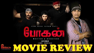 Bogan Movie Review | Jayam Ravi, Aravindswamy, Hansika Motwani