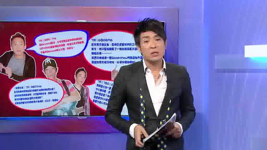 娛記暗定10大犯眾憎藝人黑名單 - YouTube