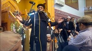 NAAT E SARKAAR BEST PERFORMANCE | Syed Altaf Hussain Shah Kazmi