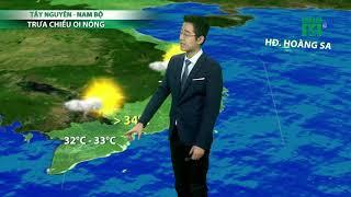 VTC14 | Thời tiết tổng hợp 18/02/2018 | miền Bắc lúc này khối không khí lạnh gần như suy yếu hẳn
