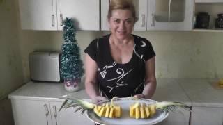 Как красиво нарезать ананас.МК.Лебедь(На самом деле нарезать ананас очень просто, а подать красиво для гостей ещё проще. Как? Смотрите в видео уроке., 2017-01-12T13:58:40.000Z)