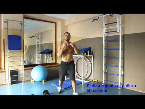 тренировка на сжигание жиров и фитнес