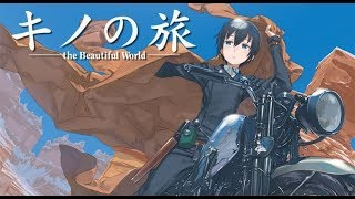 Kino no Tabi: The Beautiful World - The Animated Series Ending