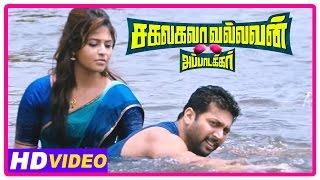 Sakalakala Vallavan Appatakkar Movie | Scenes | Anjali teaches swimming to Jayam Ravi | Soori