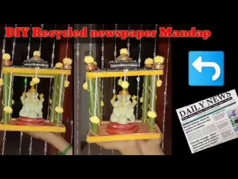 DIY Recycled Newspaper Mandap| Temple at home | Mandir | Newspaper craft | how to make Mandap # 18