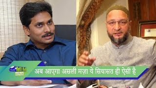 Asaduddin Owaisi Very First Interview To ANI After Hyderabade Election Result | MIM News Express