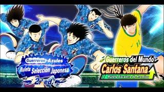 Captain Tsubasa: Dream Team ¡Tiramos en la ruleta de japoneses parte2!¡A por ese Aoi!