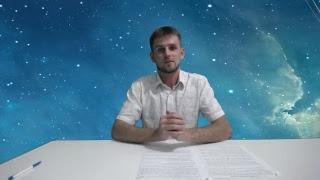 Вебинар - Смысл и значения поговорок