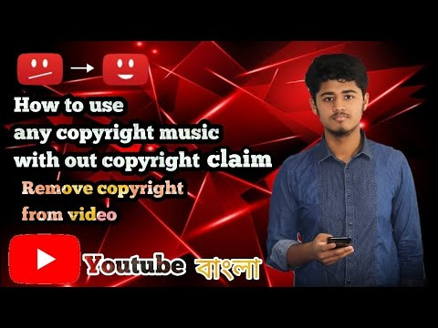 how-to-use-copyrighted-music-on-youtube-legally-2020