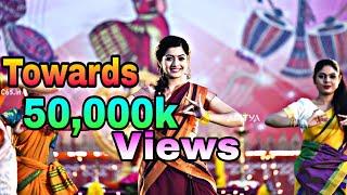 Geetha govindam movie ringtones free download