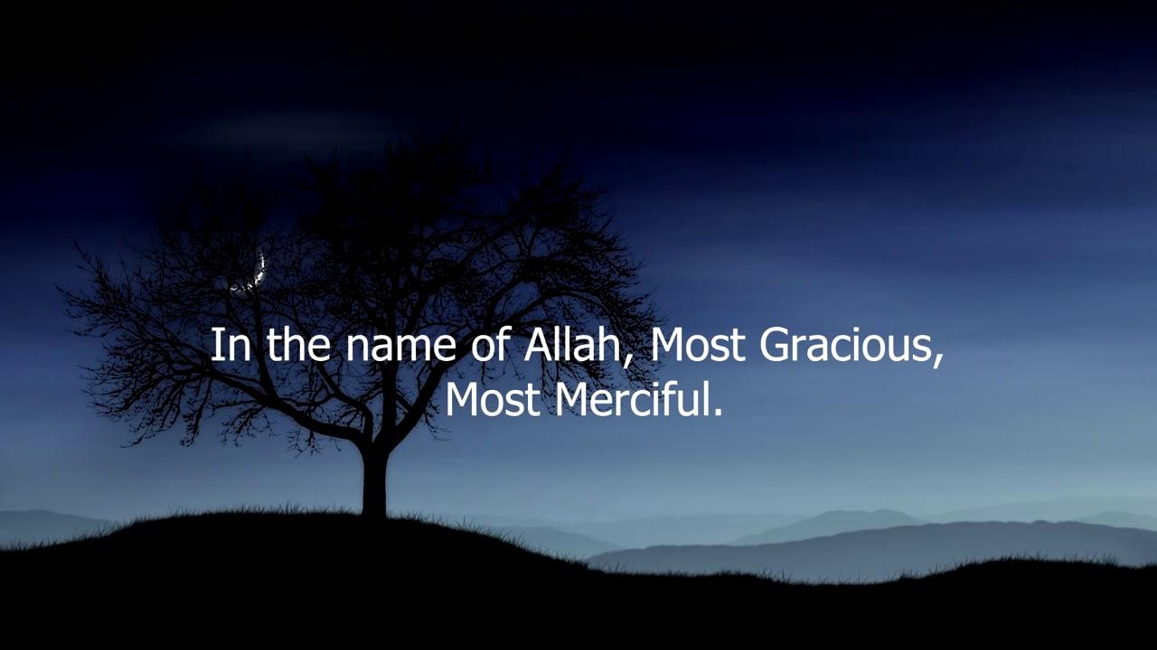 Download Surah Al-Mutaffifin by Mishary Rashid Al Afasy