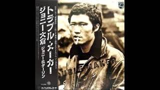 ジョニー大倉 - トラブル・メーカー