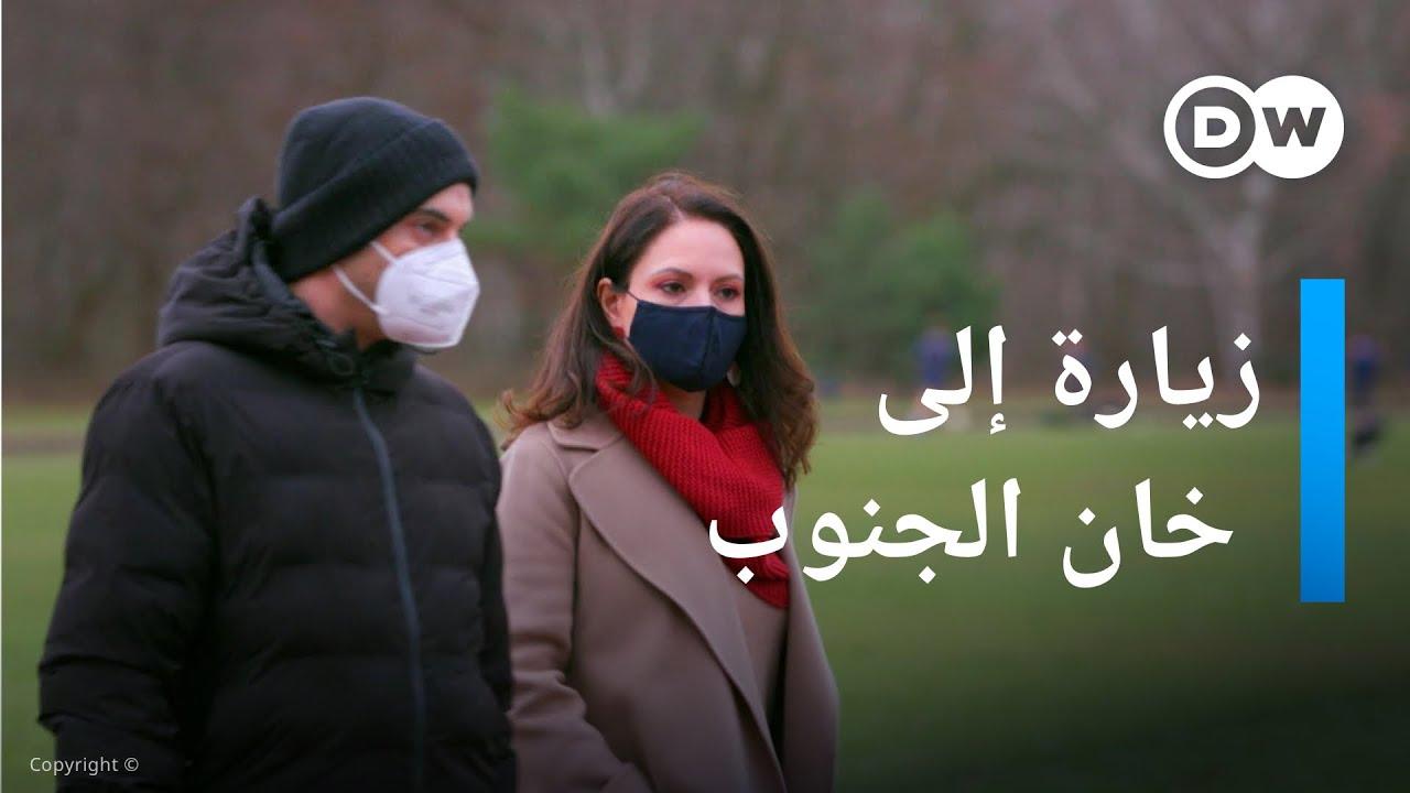 الروائي المصري محمد ربيع..  زيارة إلى -خان الجنوب- | عندي حكاية  - نشر قبل 2 ساعة