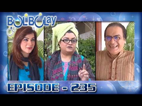 Bulbulay Ep 235 - ARY Digital Drama thumbnail