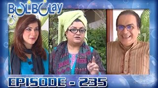 Bulbulay Ep 235 - ARY Digital Drama
